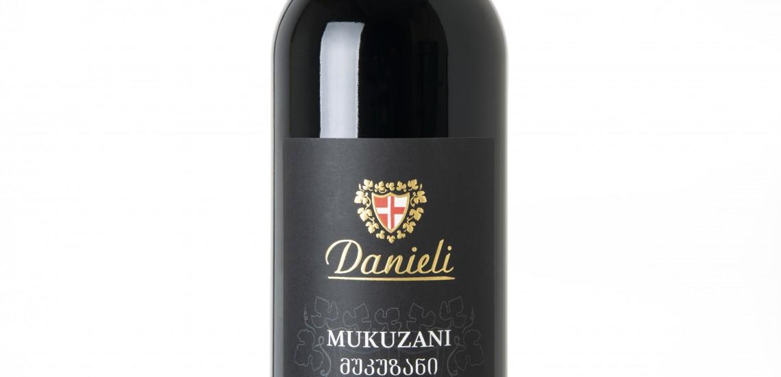 Danieli_Mukuzabi_Premium2015_DSC1554